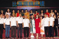 20180817 Jamuan Hari Guru