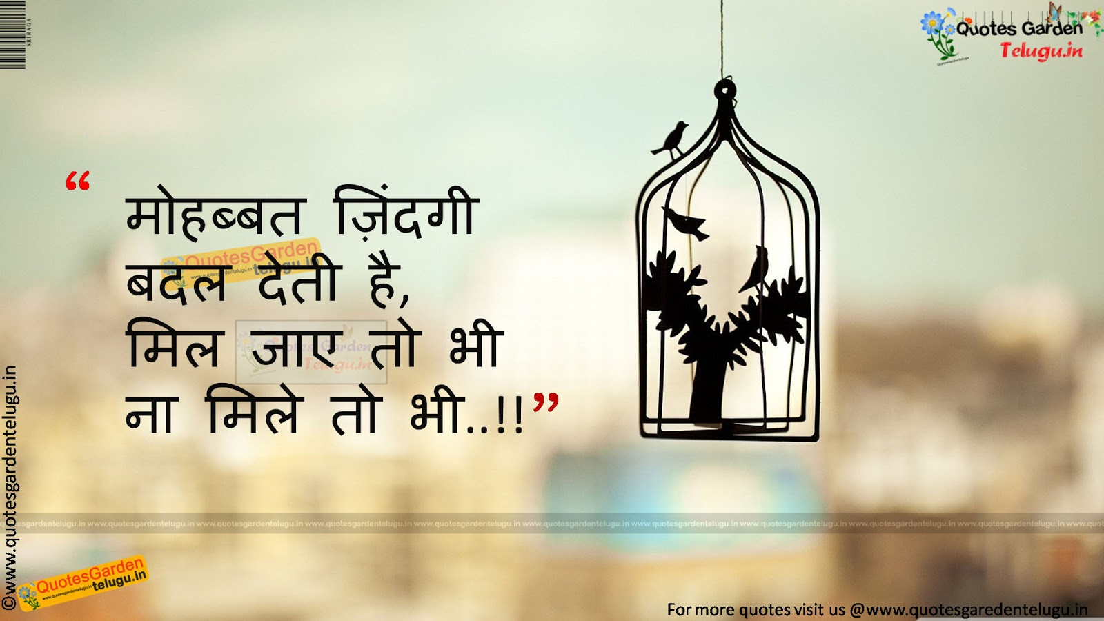 best hindi love quotes love shayari quotes garden telugu