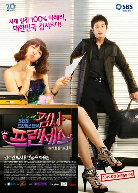 Nữ Tố Viên Sành Điệu - Prosecutor Princess (2010)