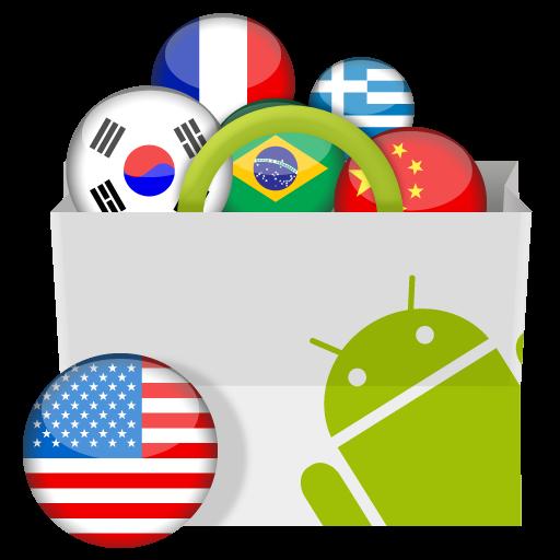 تحميل اي تطبيق موجود على سوق الامريكي للموبايل بشكل مباشر