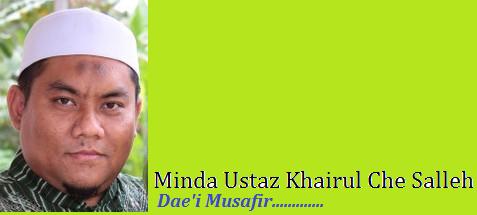 Tinta Musafir