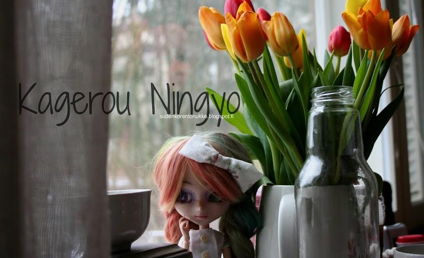 Kagerou Ningyō