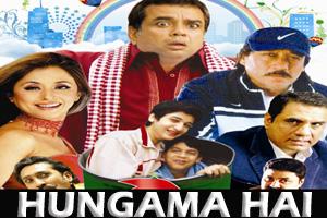 Hungama Hai