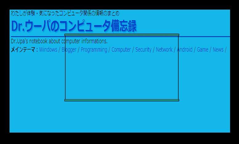 スクリーンに映像を投影(イメージ図) スクリーンよりも大きな映像を投影することはできない