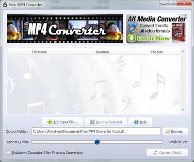 تحميل برنامج تحويل الفيديو الى MP4 مجانا Download MP4 Video Converter