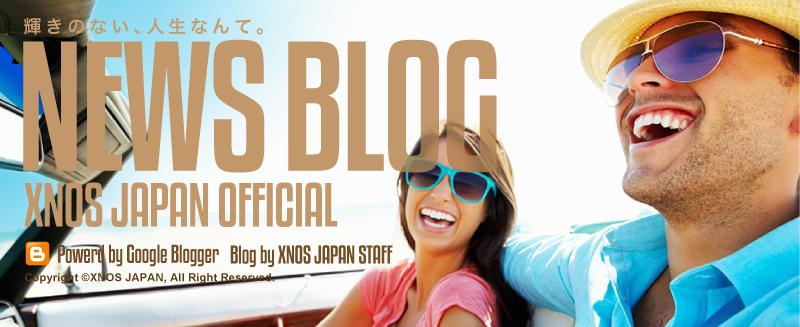 XNOS JAPAN STAFF BLOG