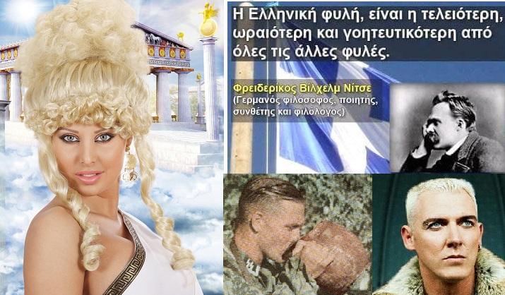 Ο Γιώργος Λεκάκης για την καθαρότητα της ελληνικής φυλής (video) δεν σταματούν αυτο το παραμυθάκι!