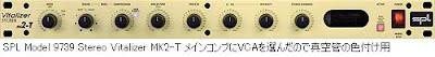 SPL Model 9739 Stereo Vitalizer MK2-T