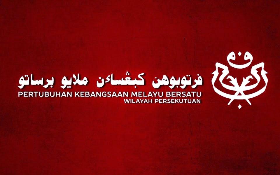 Badan Perhubungan UMNO Wilayah Persekutuan