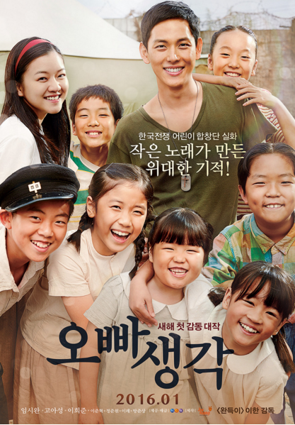 "Sinopsis Drama Korea Terbaru : ""A Melody To Remember"" (2016)"