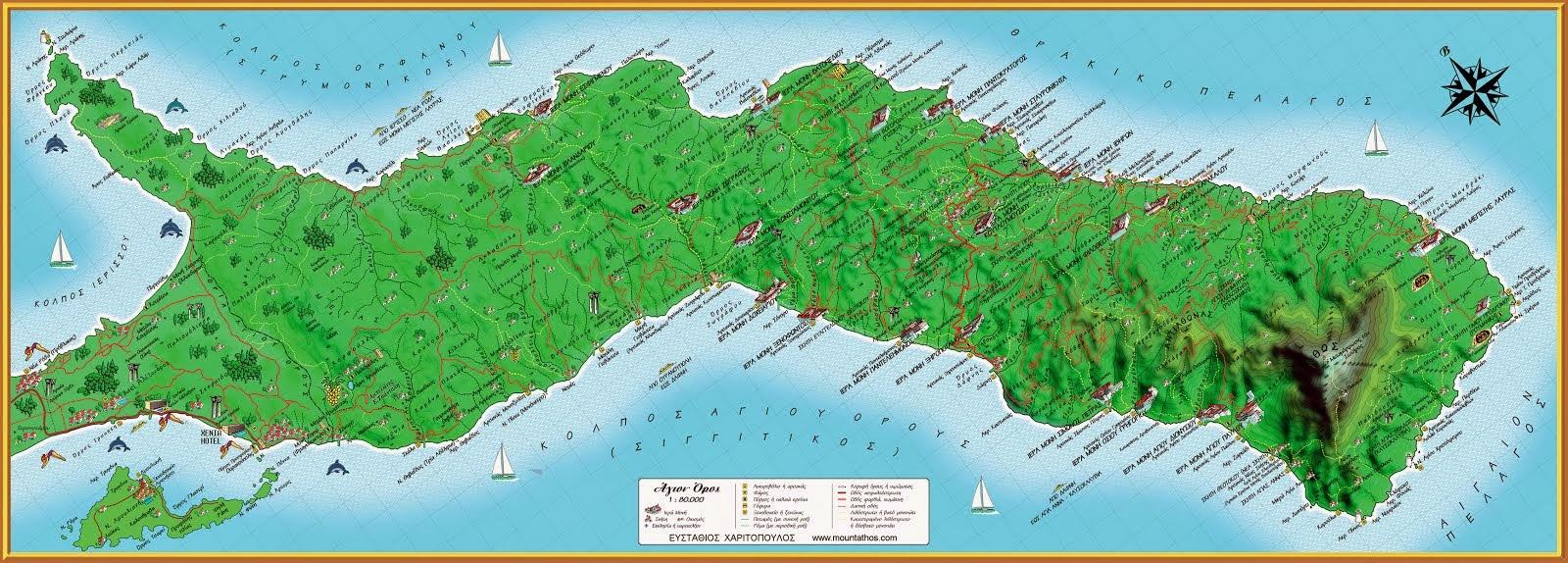 Χάρτης του Αγίου Όρους