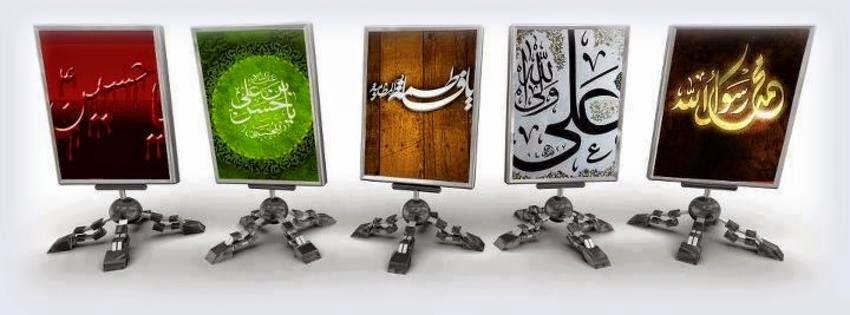 Panjtan Pak Facebook Covers