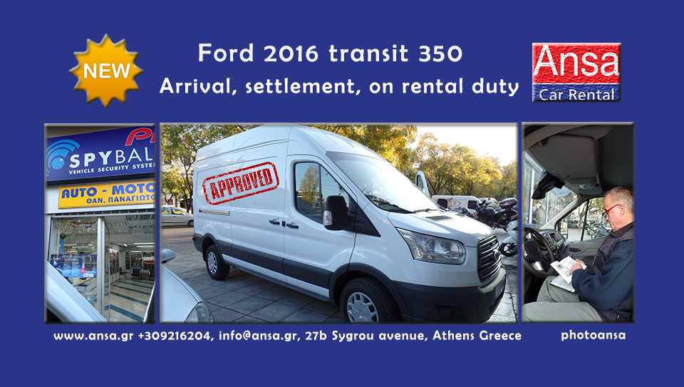 Transit Ford 2016