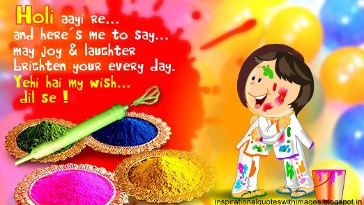 happy holi india hd pics