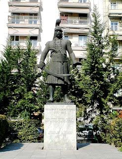Γλύπτης : Ευθύμιος Καλεβράς Θεσσαλονίκη