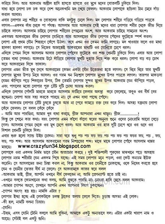 Www Bangla Coti Photos Com | adanih.com