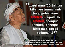 SAY NO 2 UMNO N YES 2 PAKATAN !