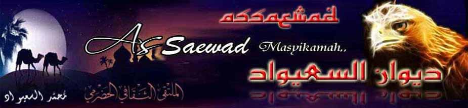 saewad