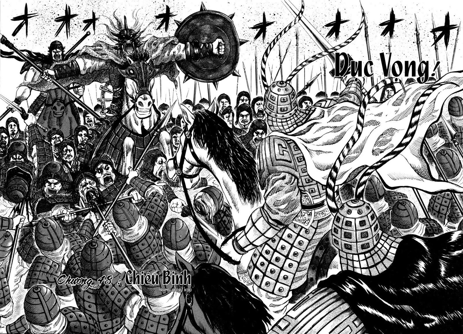 Kingdom – Vương Giả Thiên Hạ (Tổng Hợp) chap 48 page 3 - IZTruyenTranh.com