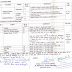 Pt. Ravishankar Shukla University (PRSU) Recruitment 2015 | www.prsu.ac.in