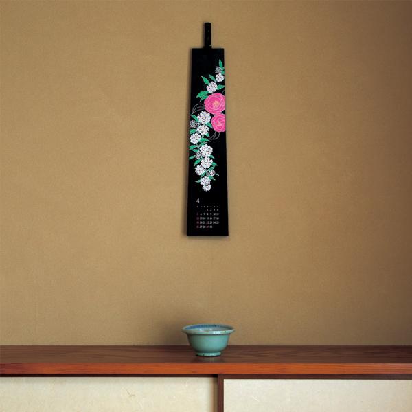 SHICO/シコ 和室にぴったりな掛花カレンダー