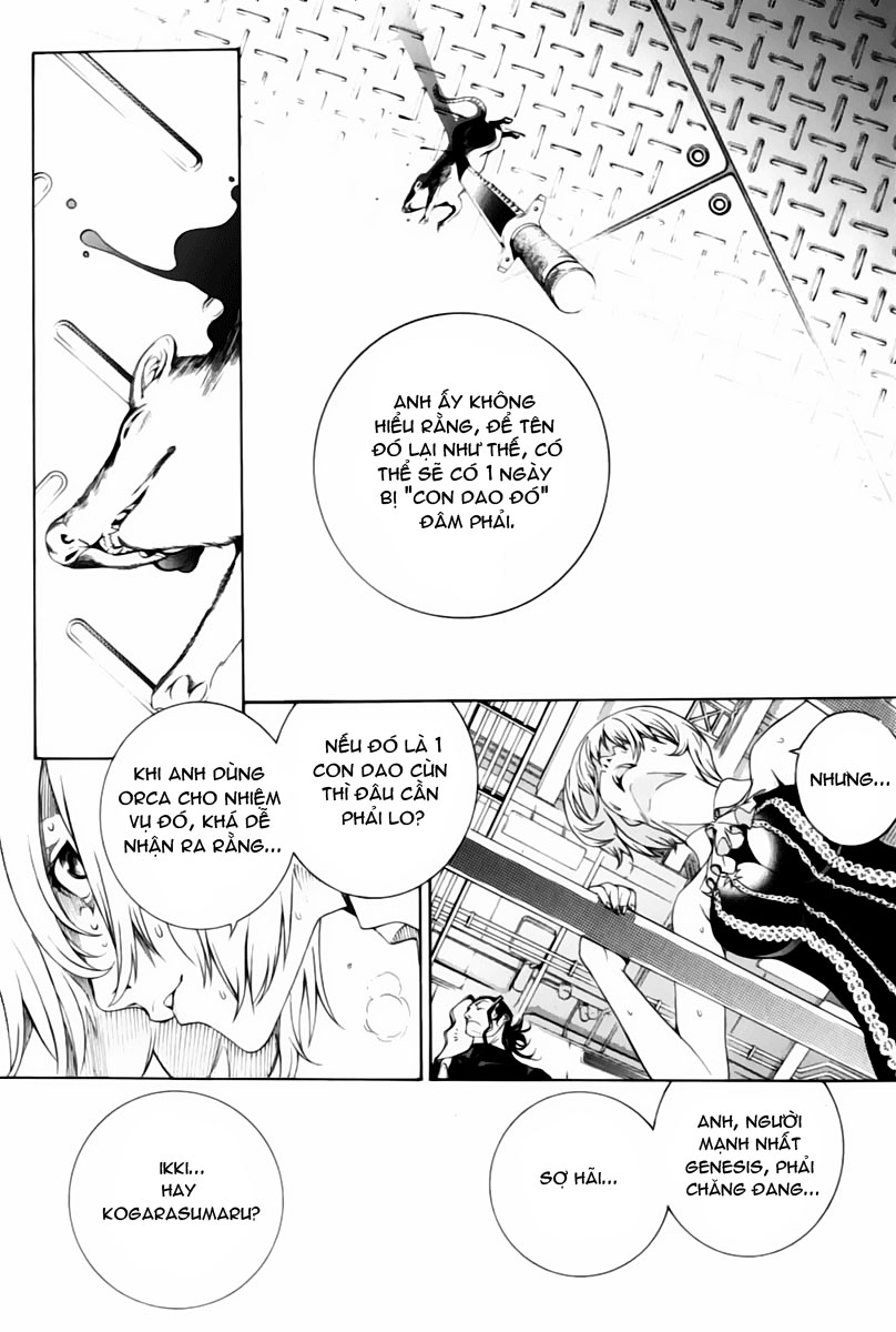air gear Chap 190