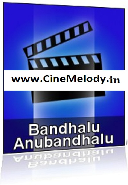 Bandhalu Anubandhalu Telugu Mp3 Songs Free  Download 1982
