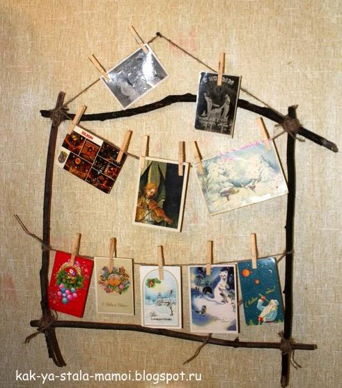 рамка из веток, новогодние винтажные открытки, готовимся к новому году,