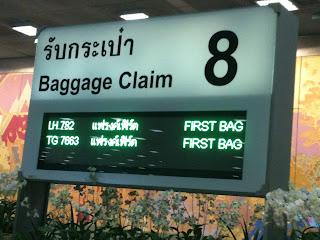 Tajlandia 2011: tak to się zaczyna 3