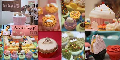 Cupcake Voyage Exhibition