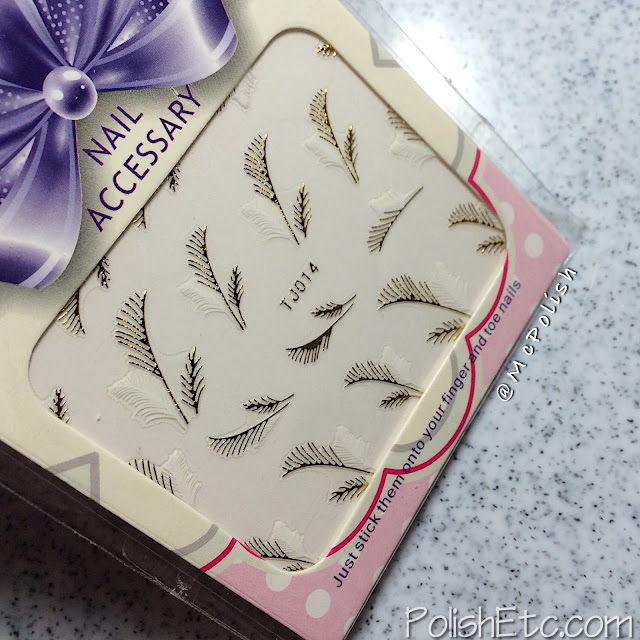 Born Pretty Store - 3D Feather Nail Stickers - McPolish