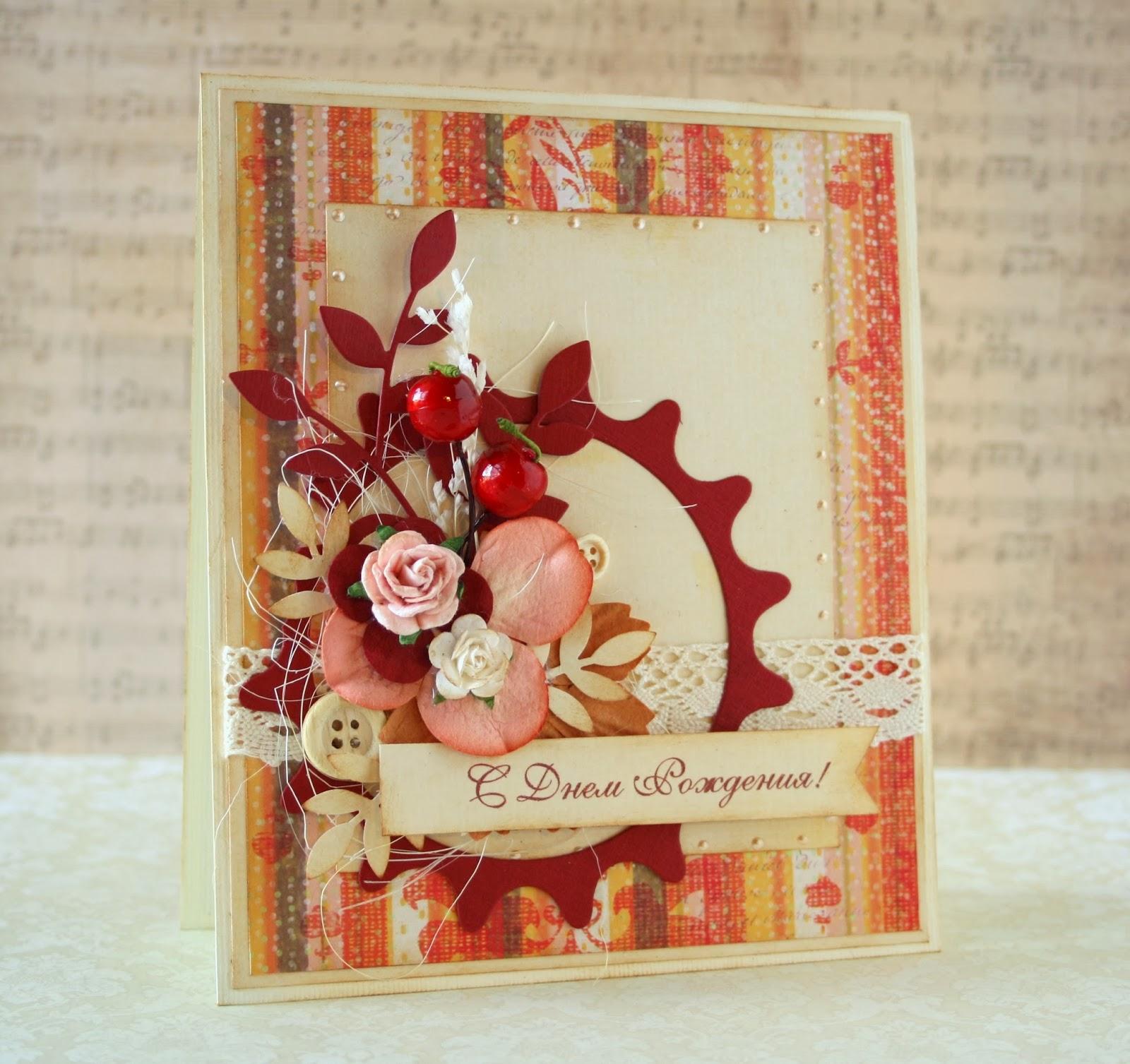 Подарки открытки ручной