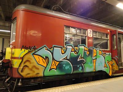 sfk graffiti