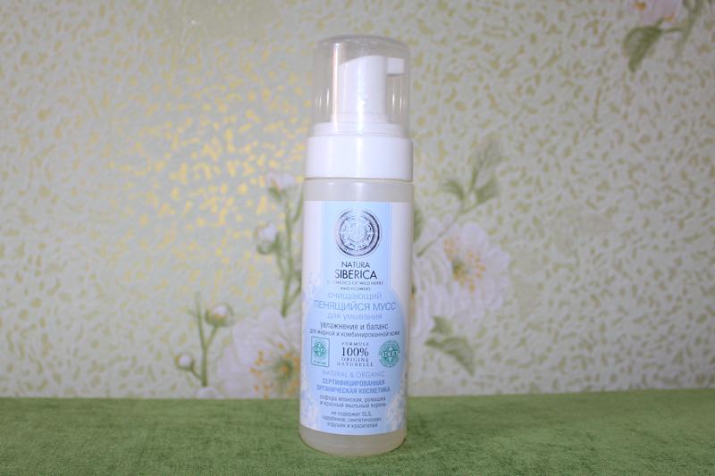 Natura Siberica, Review, Мусс для умывания, Skin Care