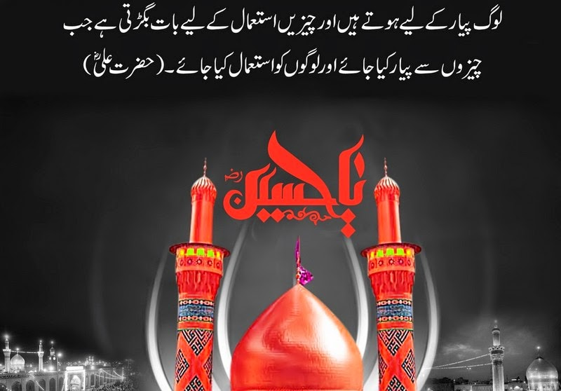 Part-2) 10th Muharram 1435 2013-14 | Markazi Azadari-e-Hussain(as ...