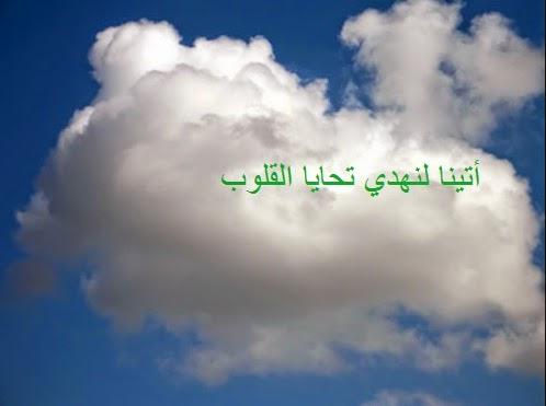 أفضل الأناشيد الاسلامية أعذبها أتينا لنهدي تحايا القلوب رائعة جداً