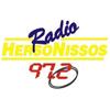 Ράδιο Χερσόνησος 97.2 FM