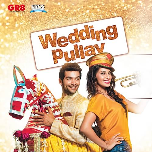 Wedding Pullav - All Songs Lyrics, Videos