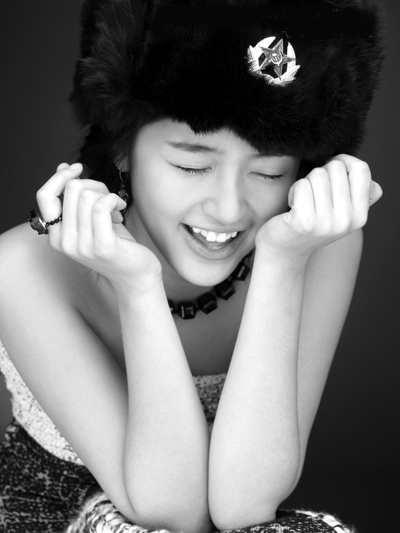 Singer Yoon Eun Hye