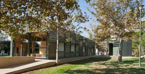 Το Νέο Ψηφιακό Μουσείο της Ακαδημίας Πλάτωνος άνοιξε τις πύλες του