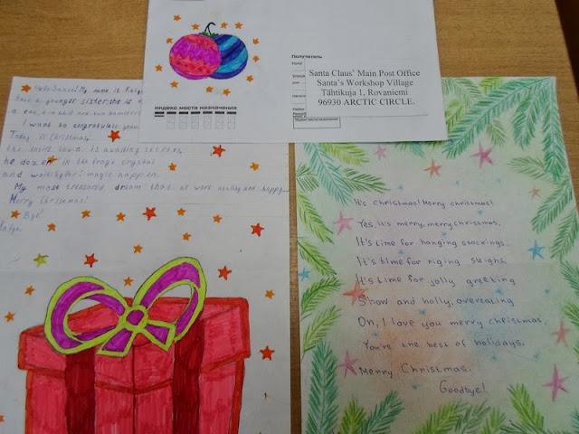 Подарки по английски перевод 79