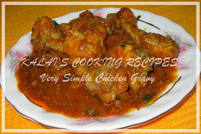 Very Simple Hot Chicken Gravy