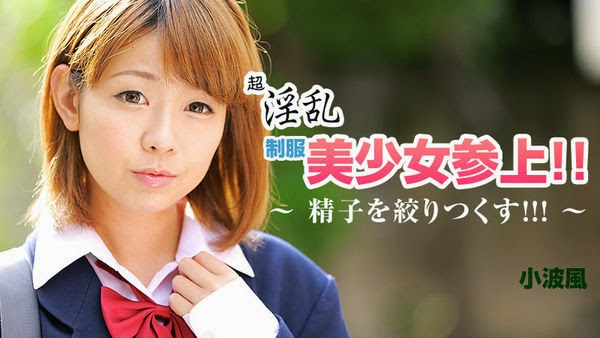 Watch JAv Fuu Sazanami0858 [HD]