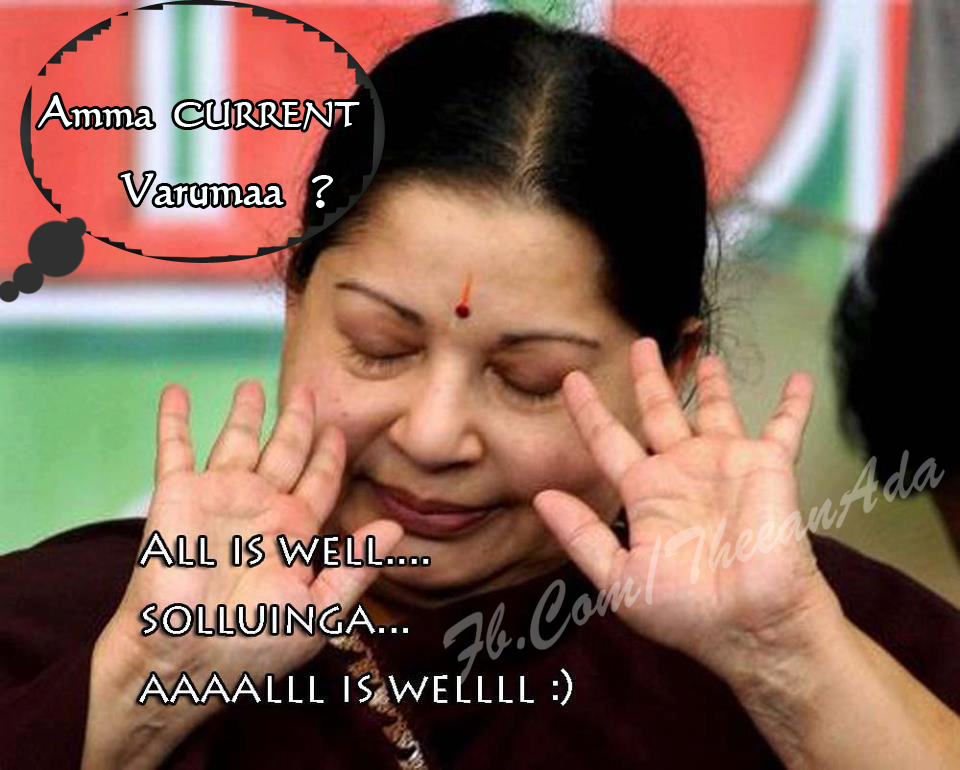 funny tamilnadu government jokes jeyalalitha funny pics all is well