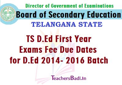 ts ded first year exams, fee due dates