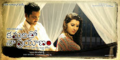 Kamalatho Naa Prayanam Movie Wallpapers-thumbnail-9