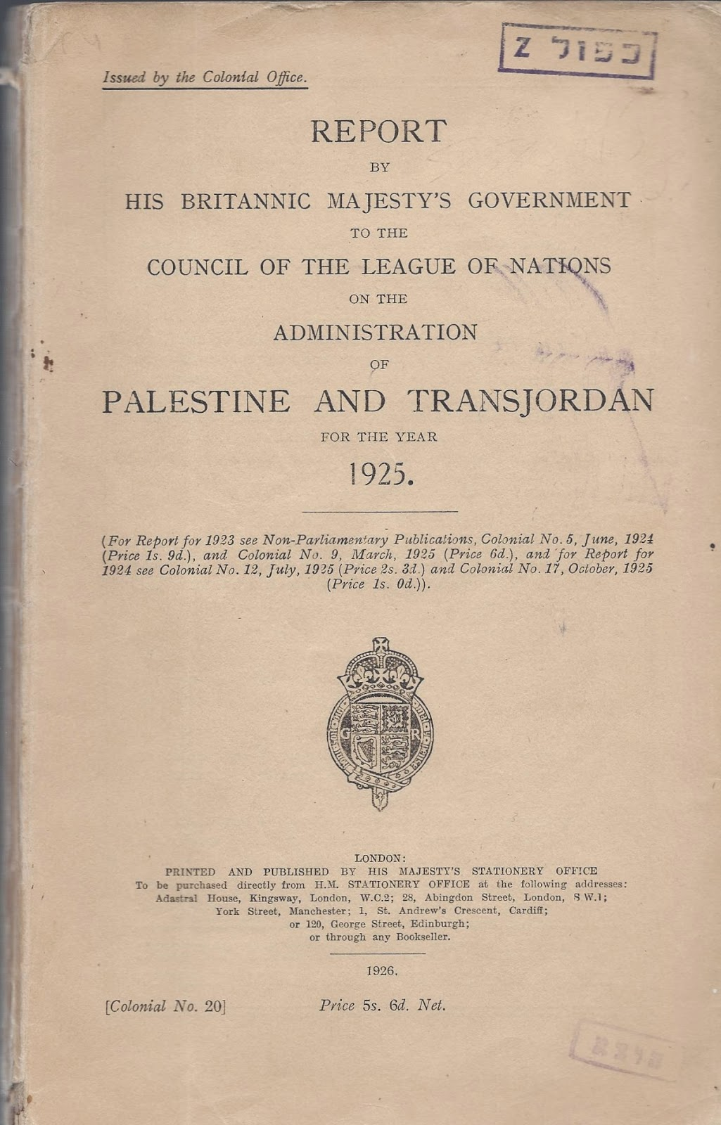 report by his britanic majesty s government to the council of the league of nations on the administration of palestine and trans jordan for the year 1925