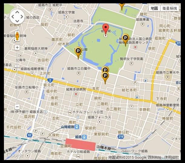 姫路城復修完成 天守閣將於今年的3月27日重新開放予旅客入內參觀 關西景黠 世界文化遺產 12天守之一 規模最大精選