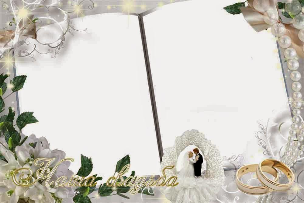 wedding frame | frame for kids