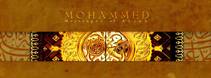 Eid Milad-un-Nabi (S.A.W)